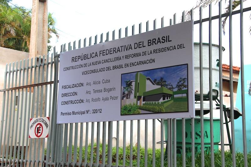 エンカルナシオンのブラジル領事館