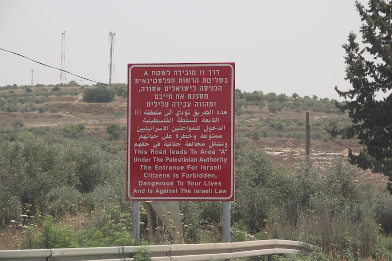 パレスチナ3