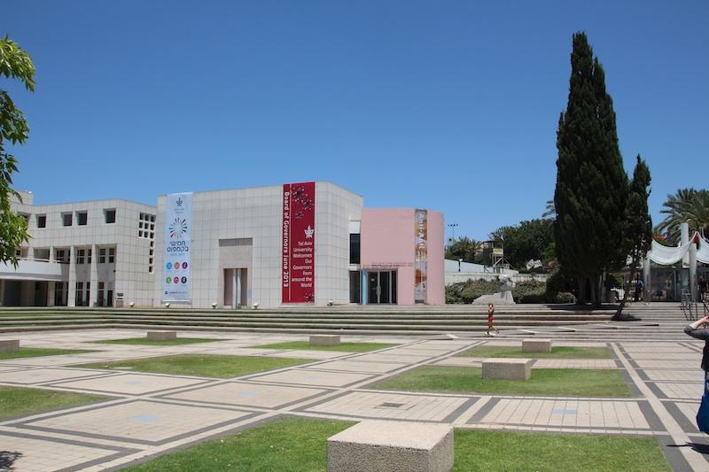 テルアビブ大学