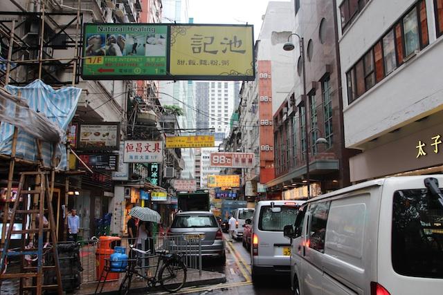 1香港の街