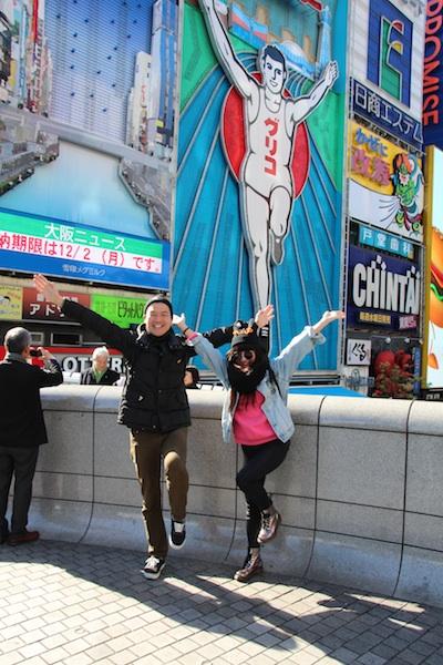 大阪に旅行に行った時の写真