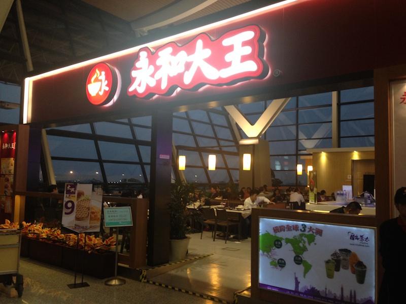 上海ごはん