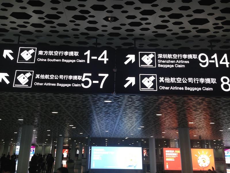 1深浅空港